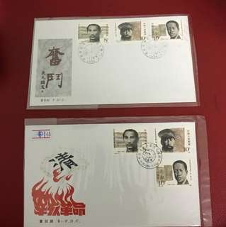 China Stamp 1986 J132 2 FDC