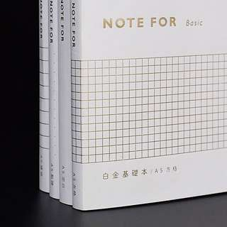 [PO] gold basic white notebook