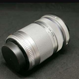 Lensa 40-150