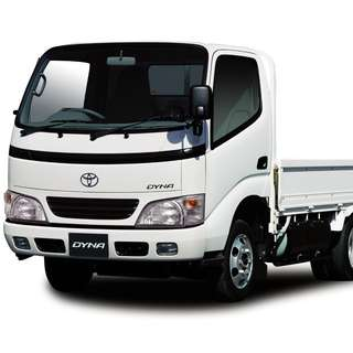 Toyota Dyna 150D Box Lorry | FCY ENTERPRISE
