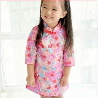 Girl Flora Cheong Sam