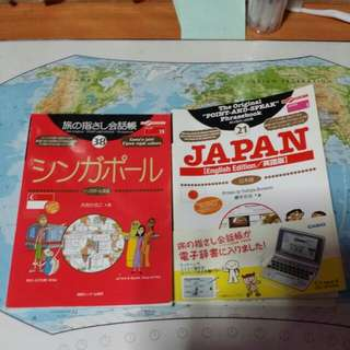 *Bundle for $6* English-Japanese + Japanese-English Phrase Book Travel Guidebook