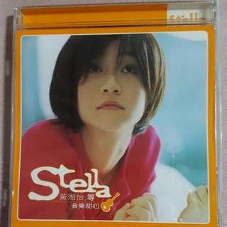 CD》黃湘怡: 音乐甜心