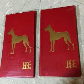 2018 Red Packets / Ang Pows