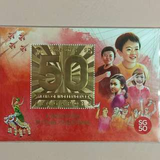Limited Edition brand new SG50 A Brighter Future Together 50 Years Of Independence Mint And Unused Stamp For $6.