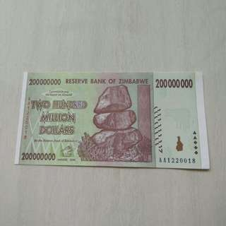 Zimbabwe 2008 200 Million Dollars Unc Crisp Note