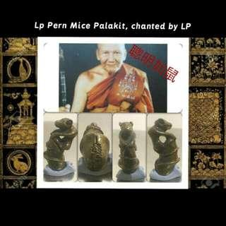 Lp pern mice palakit ( 12 zodaic batch)