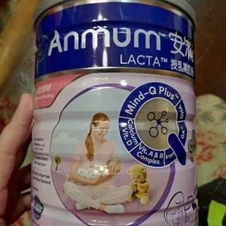 安滿 授乳期奶粉 / 媽媽奶粉