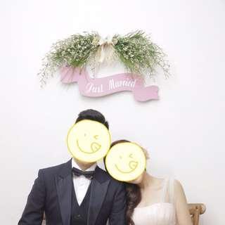 粉紅色Just Married牌
