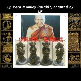 Lp pern monkey palakit ( 12 zodaic batch)