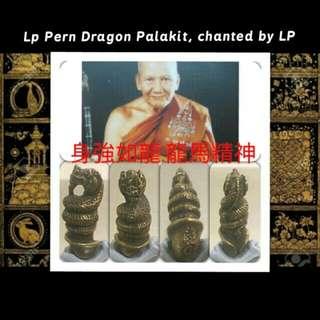 Lp pern dragon palakit ( 12 zodaic batch)