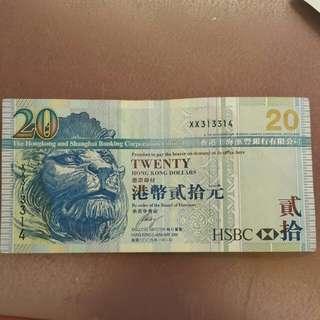 紙幣趣味號碼  XX 313 314