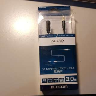3.5mm Audio Cable ( 3 Meters)