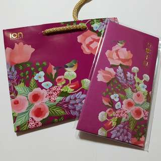 ION Red packets 2018