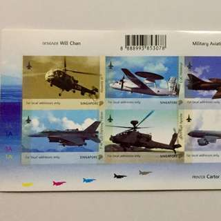 Stamps: Military Aviation of Singapore