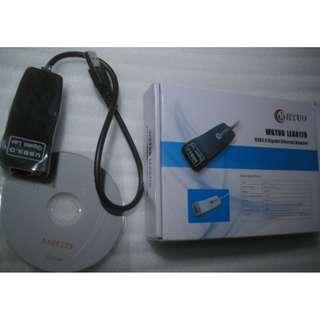 USB 3.0 to Gigabit Ethernet Adaptor . USB to Gigabit Lan