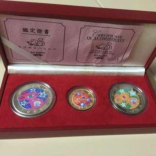 1996 中国银行发行的一个套彩色鼠年金银币、3000套之一值得收藏
