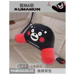 🚚 權世界@汽車用品 日本熊本熊系列 臉型造型 熊抱式 腰靠墊 護腰墊 PKMD002B-05