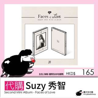 Suzy 迷你二輯—Faces of Love