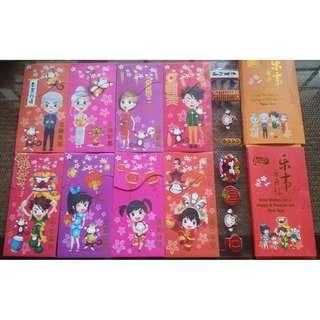8 pcs Lay's 2017 Complete Set of Happy Family Red Packet / Ang Pow Pau Pow Bao