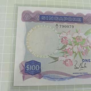 SN790079 Singapore Orchid series $100 A/1 First prefix