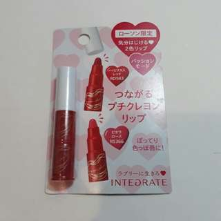 Lipstick 2in1 Import from Japan