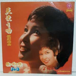 张小英 - 天使之吻 Vinyl Record