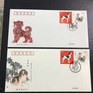 China Stamp 2018-1 2 FDC
