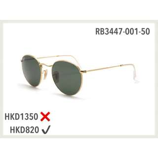 Ray-Ban RB3447 Round Metal-001