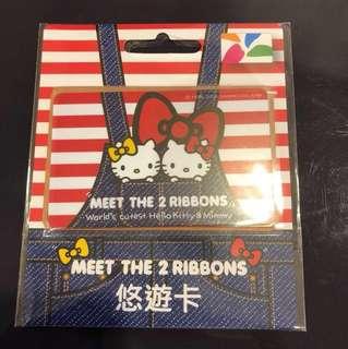 2018年新出 Hello Kitty 悠遊卡(值得收藏)