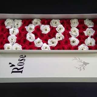 Soap Flower Box I ❤️ U