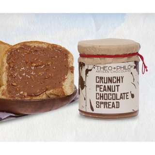 Choco Peanut Spread from Theo & Philo250g by HUMAN❤NATURE