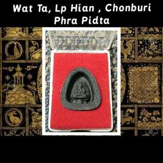 Phra Pidta Wat Ta , chonburi