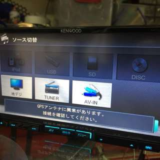 Kenwood MDV-L500 Japan Player