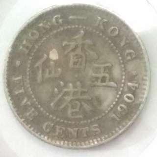 1904年五仙5仙 HOT013