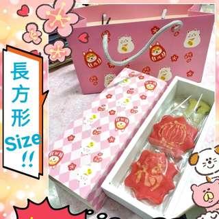 自製糖霜曲奇- 桃花貓犬裝(12塊)