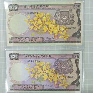 Singapore $25 orchid series A/1 and Z/1