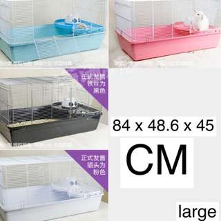 84CM Large Hamster Cage