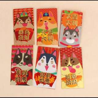 2018 Red Packets for Dog Year