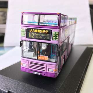 新巴人力車觀光巴士模型VA51/H2 NWFB Rickshaw Sightseeing Bus Model 1:76