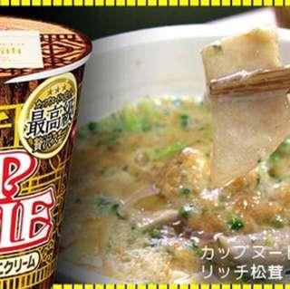 **日本限定-日清 合味道 三重芝士忌廉松茸杯麵(限量版)