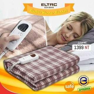 🚚 Electric Warmer Blanket