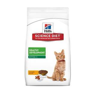 Science Diet Kitten 2kg $32 / 4kg $58