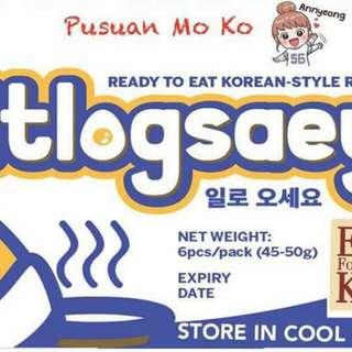 Korean Eggs