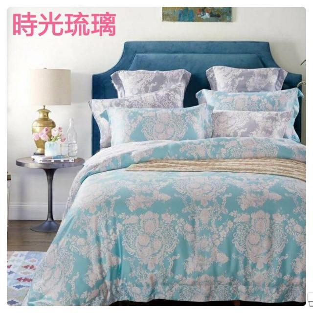 (特大床包三件式)頂級舒柔40支天絲 專櫃天絲 特大7尺枕套床包組 100%萊賽爾纖維~可挑款