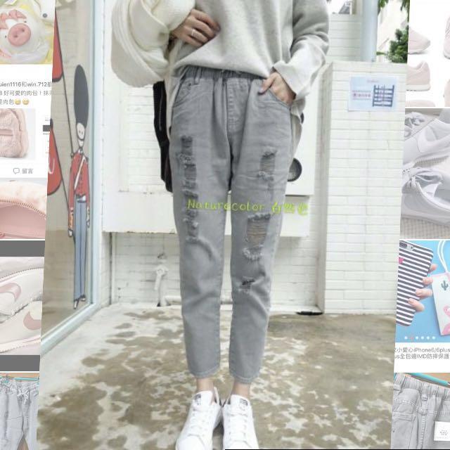 轉賣全新刷破鐵灰褲M男朋友👖