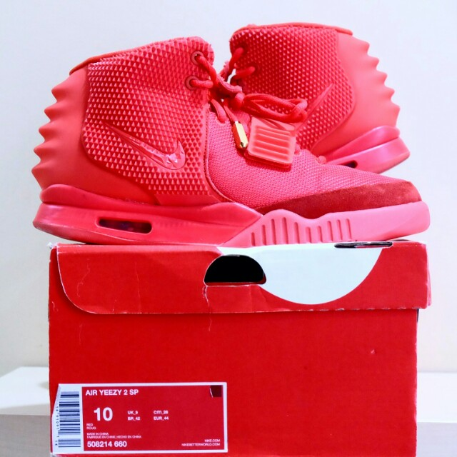 79b29cc1fded5 Nike Air Yeezy 2 SP
