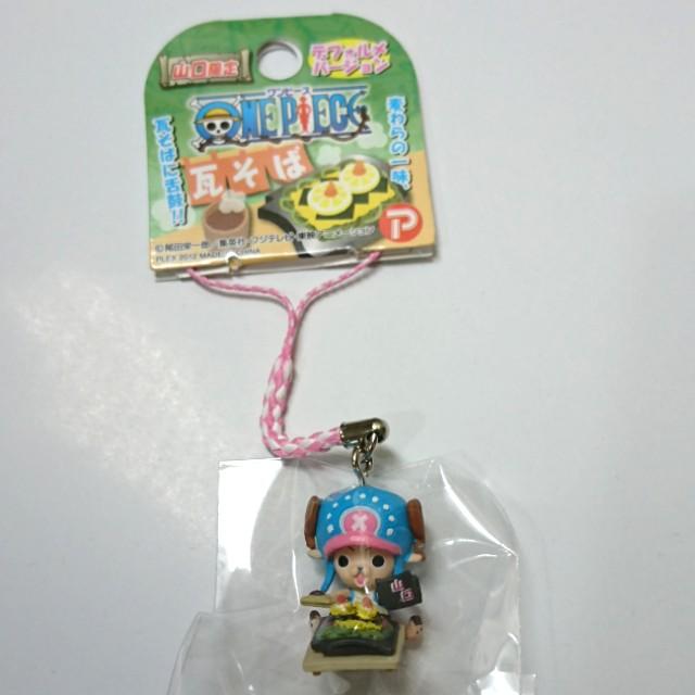 〝新品〞【動漫收藏】One Piece 海賊王/航海王 山口縣限定瓦麵版 喬巴 手機吊飾