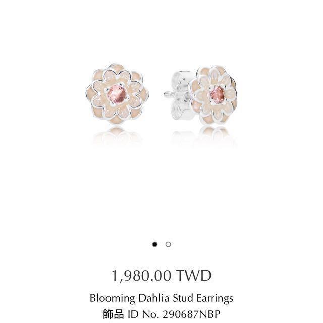 Pandora花型耳環/耳針/水晶~(專櫃保正品)