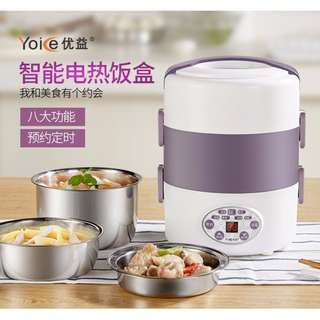 3 Tiers Portable Multi Purpose Electric Lunch Box Steamer Heating Lunch Boxes Electric Soup Cooker